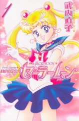 sailormoonrenewel1
